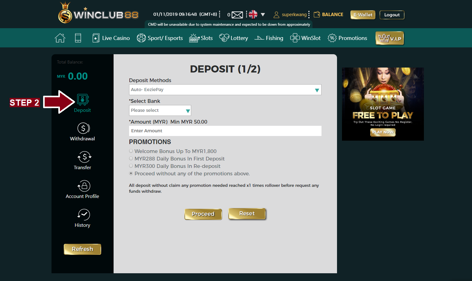 step2 - how to deposit your funds