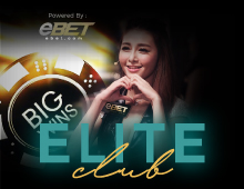Ebet, Elite Club