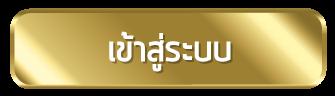 Winclub88 Situs Judi Online Terbaik Log Masuk